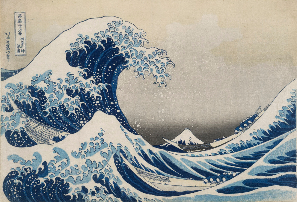 Under the wave off Kanagawa (The Great Wave) from Thirty-six views of Mt Fuji. Colour woodblock, 1831. Acquired with Art Fund support. On display 25 May – 13 August. Kilde: British Museum
